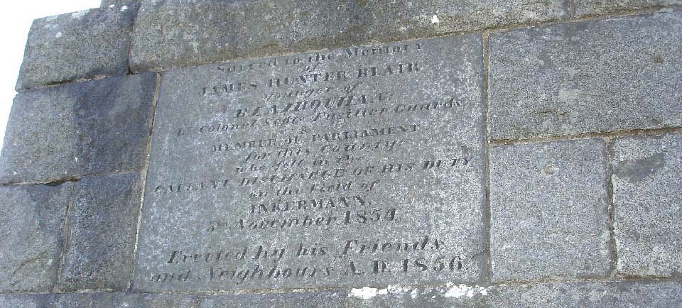 Straiton Monument Inscriptions image